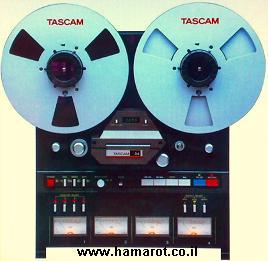 Tascam טייפ סלילים
