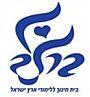 בית חינוך בר-לב ללימודי ארץ ישראל
